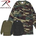 【セール】ロスコ ROTHCO サーマル ロングスリーブ Tシャツ ミリタリー 全3色 長袖 (ブラック・オリーブ・カモ) THERMAL L/S TEE ファッション アメカジ ミリタリー ロンT 定番 人気 インナー トップス