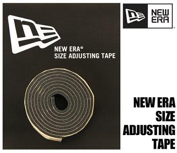 ニューエラ サイズ調整テープ NEW ERA サイズ調整 バンド キャップ ハット メンズ レディース 大きいサイズ アジャスティングテープ【ネコポス対応】