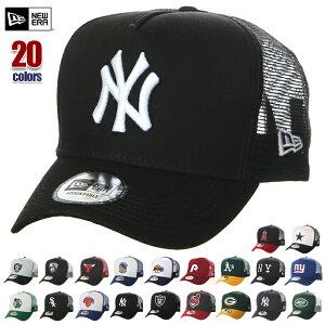 eb0671ff37a27 ニューエラ メッシュキャップ メンズ レディース キッズ 帽子 NEW ERA CAP キャップ スナップバック ベースボールキャップ アメカジ  スポーツ ジム トレーニング ...
