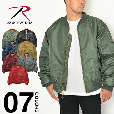 ロスコ ジャケット MA-1 メンズ レディース 大きいサイズ ROTHCO ミリタリー フライトジャケット アウター 軍モノ 中綿 リバーシブル 防寒 作業着 黒 緑 紺 赤 ベージュ