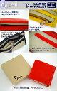 Divin デュヴァン 二つ折り財布 DV-014 選べる4カラー レザーウォレット 折財布 グローブ用レザー使用 3