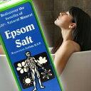 あす楽 エプソムソルト 907g ESP Epsom Salt オーガニック ダイエット バスソルト マッサージソルト 疲労回復 入浴剤 足湯 お風呂 スクラブ