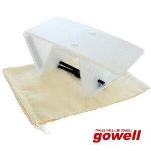 gowell ゴーウェル フットステップ 534 日本製 携帯オットマン