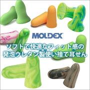 モルデックス フォーム 使い捨て ウレタン