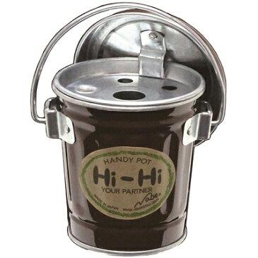 オバケツ灰皿 0.35L ブラウン吸い殻入れ HIHI MBR0.5 蓋付灰皿 OBAKETSU 灰皿 フタ付