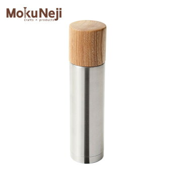 あす楽 MokuNeji モクネジ ボトルM MJ-BTL-M 270ml ヘアライン仕上げ 水筒 ステンレスボトル 魔法瓶 木製コップ ステンレス製真空保温保冷容器 オフィス 行楽 アウトドア 日本製
