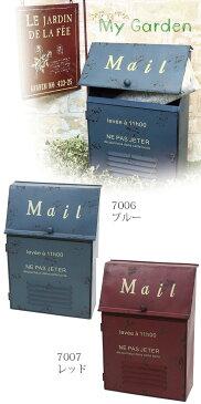 あす楽 メタルスリムポスト 郵便ポスト 郵便受け メールボックス A4サイズ 新聞受け アンティーク加工 おしゃれ 北欧 7006 7007 壁掛け 据え置き 村田屋産業