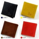 Divin デュヴァン 二つ折り財布 DV-014 選べる4カラー レザーウォレット 折財布 グローブ用レザー使用 1