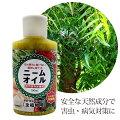 ニームオイル100ml天然植物保護液虫除け無農薬害虫駆除害虫対策バラ薔薇日本製ニームオイル原液