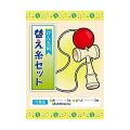 けん玉替え糸キット糸3本(約50cm)ビーズ3個説明書付き日本製けん玉糸紐競技用けん玉紐