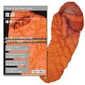 寝袋の補修シート(撥水)7cm×30cmシールタイプ半透明リペアシートオールカラー対応