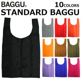 BAGGU バグー Standard Baggu スタンダードバグーバッグ ショッピングバッグ エコバッグ サブバッグ コンパクト 持ち運び おしゃれ レディース ギフト プレゼント