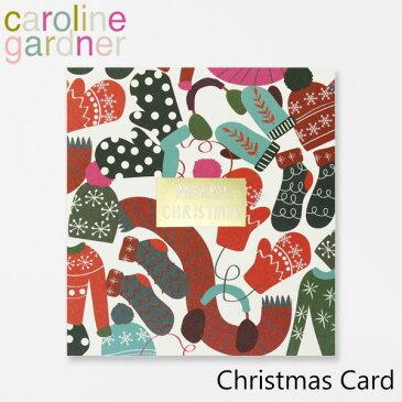 キャロラインガードナー グリーティングカード クリスマス カード caroline gardner Christmas Cardブランド デザイナーズ カード UK ロンドン PNT503ギフト プレゼント