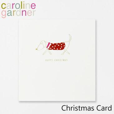 キャロラインガードナー グリーティングカード クリスマス カード caroline gardner Christmas Cardブランド デザイナーズ カード UK ロンドン PNT506ギフト プレゼント