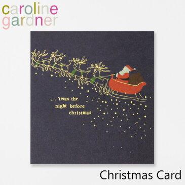 キャロラインガードナー グリーティングカード クリスマス カード caroline gardner Christmas Cardブランド デザイナーズ カード UK ロンドン PNT509ギフト プレゼント
