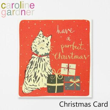 キャロラインガードナー グリーティングカード クリスマス カード caroline gardner Christmas Cardブランド デザイナーズ カード UK ロンドン PNT510ギフト プレゼント