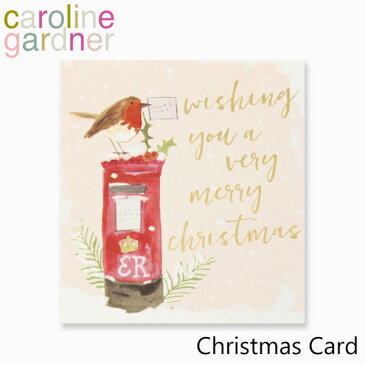 キャロラインガードナー グリーティングカード クリスマス カード caroline gardner Christmas Cardブランド デザイナーズ カード UK ロンドン PNT512ギフト プレゼント