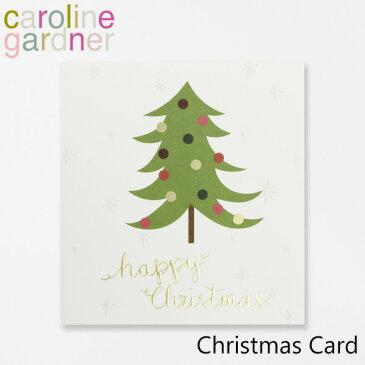 キャロラインガードナー グリーティングカード クリスマス カード caroline gardner Christmas Cardブランド デザイナーズ カード UK ロンドン PNT515ギフト プレゼント