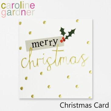 キャロラインガードナー クリスマス カード グリーティングカード caroline gardner Christmas Cardブランド デザイナーズ カード UK ロンドン PNT516ギフト プレゼント