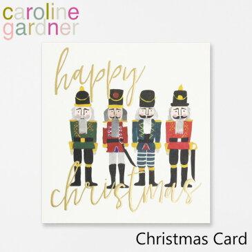 キャロラインガードナー グリーティングカード クリスマス カード caroline gardner Christmas Cardブランド デザイナーズ カード UK ロンドン PNT517ギフト プレゼント