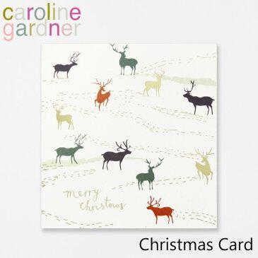 キャロラインガードナー グリーティングカード クリスマス カード caroline gardner Christmas Cardブランド デザイナーズ カード UK ロンドン PNT523ギフト プレゼント