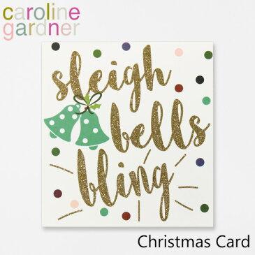 キャロラインガードナー グリーティングカード クリスマス カード caroline gardner Christmas Cardブランド デザイナーズ カード UK ロンドン PNT525ギフト プレゼント