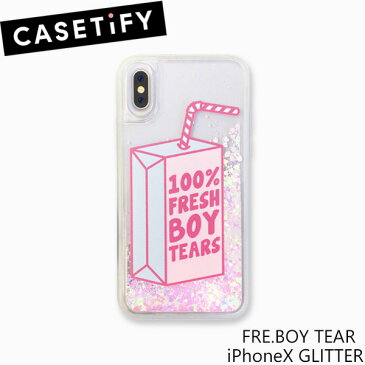 ケースティファイ アイフォン X ケース フレッシュ ボーイ ティア—ズ アイフォン X グリッター CASETiFY Fresh Boy tears iPhone X GLITTERブランド LA 海外 スマホ ケースギフト プレゼント 母の日