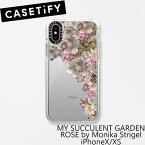 ケースティファイ アイフォン X / XS ケース マイ サクレント ガーデン ローズ アイフォン X / XS CASETiFY MY SUCCULENT GARDEN ROSE iPhone X / XSブランド LAブランド MY SUCCULENT GARDEN ROSE iPXSスマホ ギフト プレゼント