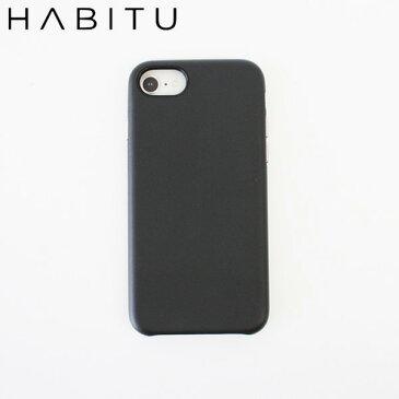 ハビツ HABITU マカロン MACARONアイフォンケース iPhonecase スマホケース iPhone8 iPhone7 iPhoneSE 第二世代 レディース メンズ 黒 black カナダ 海外 シンプルギフト プレゼント 母の日