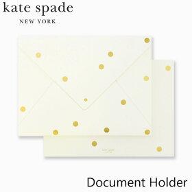 ケイトスペードニューヨークファイルドキュメントホルダーkatespadenewyorkDocumentHolderブランドデザイナーズステーショナリーUSAアメリカニューヨーク193436-PaperDocumentHolderGDギフトプレゼント