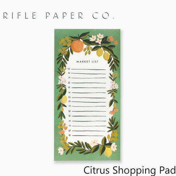 ライフルペーパー ノートパッド シトラス ショッピングパッド FLRIFLE PAPER CO. Citrus Shopping Padブランド デザイナーズ メモ帳 USA アメリカ NPS003ギフト プレゼント