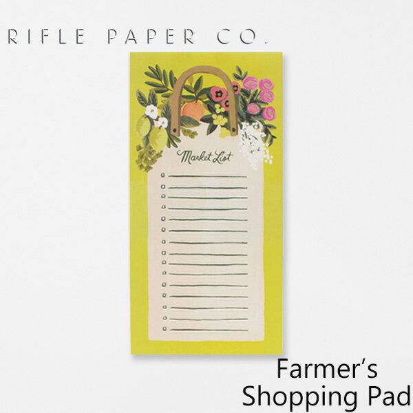 ライフルペーパー ノートパッド ファーマー ショッピングパッド RIFLE PAPER CO. Farmer's Shopping Padブランド デザイナーズ メモ帳 USA アメリカ NPS004ギフト プレゼント
