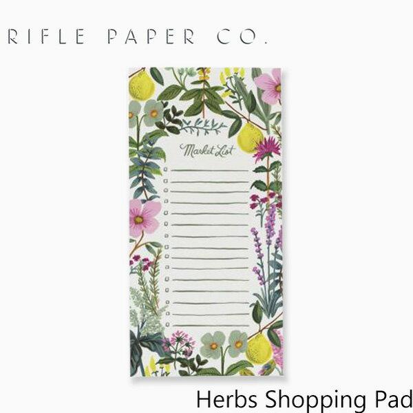 ライフルペーパー ノートパッド ハーブ ショッピングパッド FLRIFLE PAPER CO. Hearbs Shopping Padブランド デザイナーズ メモ帳 USA アメリカ NPS008ギフト プレゼント