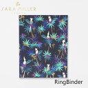 サラミラ ファイル リングバインダSARA MILLER Ringbinderブランド デザイナズ バインダ UK ロンドン SMIL3589ギフト プレゼント