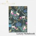 サラミラ ノト ラグジュリ ノトブック SARA MILLER Luxury Notebookブランド デザイナズ ステショナリ UK ロンドン SMIL3590ギフト プレゼント
