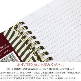 イヴォンヌエレンノートノートブックYVONNEELLENNOTEBOOKブランドデザイナーズステーショナリーイギリスロンドンYEWO3513-B5Notebookギフトプレゼント