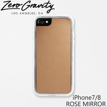 ゼログラビティ アイフォン ケース アイフォン 7 / 8 ローズ ミラー ZEROGRAVITY iPhone 7 / 8 ROSE MIRRORアイフォン ケース ブランド LAブランド iPhone7/8 ROSE MIRRORスマホ ギフト プレゼント 母の日