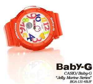 ★送料無料★【Baby-G】ベビーG【JellyMarineSeries】ジェリー・マリン・シリーズBGA-131-4BJF女性用レディース腕時計G-SHOCKg-shockmini【smtb-TK】[fs01gm]