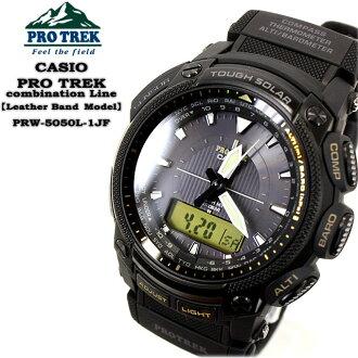 ★ ★ PRO TREK models leather band men's men's watch / PRW-5050L-1JF g-shock G-shock