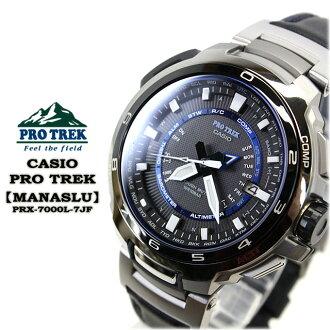 ★ ★ PRO TREK manaslu mens men's watch / PRX-7000L-7JF CASIO g-shock G shock