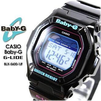 ★ domestic genuine ★ ★ ★ baby G ジーライド BLX-5600-1JF ladies ladies watch CASIO g-shock g-shock g shock G shock G-shock Casio 6600