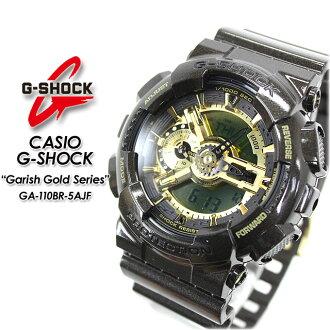 ★ domestic genuine ★ ★ ★ CASIO and g-shock series ガリッシュゴールド watch / GA-110BR-5AJF g-shock g shock G shock G-shock