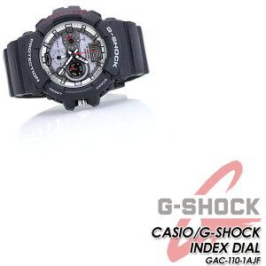 ★国内正規品★★送料無料★CASIO/G-SHOCK【カシオジーショック】【INDEXDIAL】インデックスダイアル腕時計/GAC-110-1AJFg-shockgショックGショックG−ショック