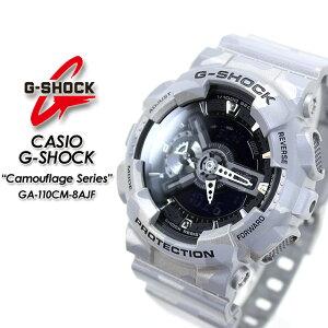 ★国内正規品★★送料無料★CASIO/G-SHOCK/g-shockgショック【CamouflageSeries】カモフラージュシリーズ腕時計/GA-110CM-8AJFg-shockgショックGショックG−ショック