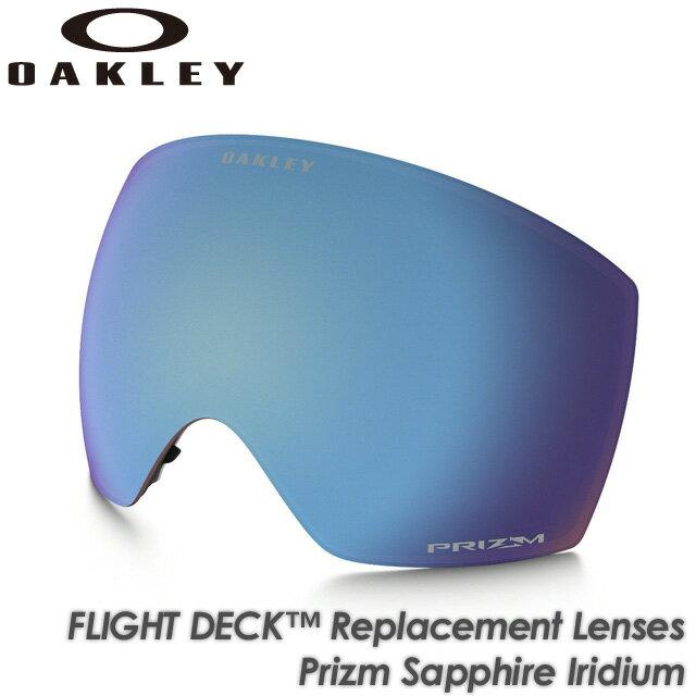 スキー・スノーボード用アクセサリー, ゴーグル OAKLEY FLIGHT DECK Replacement Lenses Prizm Sapphire Iridium 101-423-001