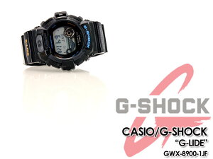 ★送料無料★CASIO/G-SHOCK/g-shockgショックGショックG−ショック【カシオジーショック】【G-LIDE】Gライド2012夏モデル腕時計/GWX-8900-1JF/black【smtb-TK】【マラソン1207P10】