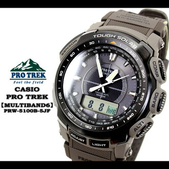 CASIO/G-SHOCK/g-shock g shock G shock G-shock PRO TREK [MULTIBAND 6] watch /PRW-5100B-5JF/ cross band model men [fs01gm]
