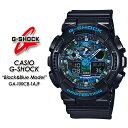★国内正規品★CASIO G-SHOCK【カシオ ジーショック】【Black&Blue Series】腕時計 / GA-100CB-1AJF g-shock gショック Gショック G−ショック