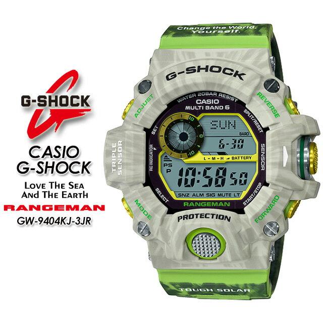 腕時計, メンズ腕時計  CASIO G-SHOCKEARTHWATCHLove The Sea And The Earth RANGEMAN G G g-shock g GW-9404KJ-3JR