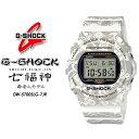 G-ショック GショックDW-5700SLG-7JR CASIO G-SHOCK【カシオ ジーショック】【SHICHI-FUKU-JIN】七福神 腕時計 国内正規品